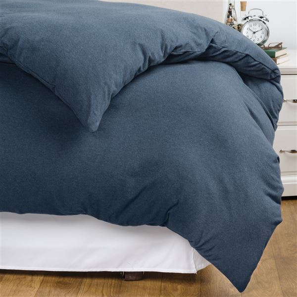 Coyuchi Jersey Duvet Cover - King in Blue Heather - Closeouts